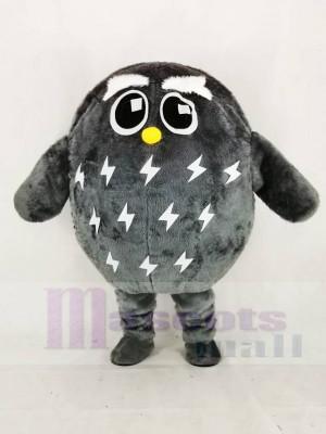 Cute Grey Owl Mascot Costume Cartoon
