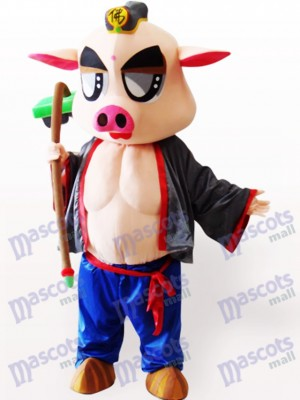 Piggie Animal Adult Mascot Costume